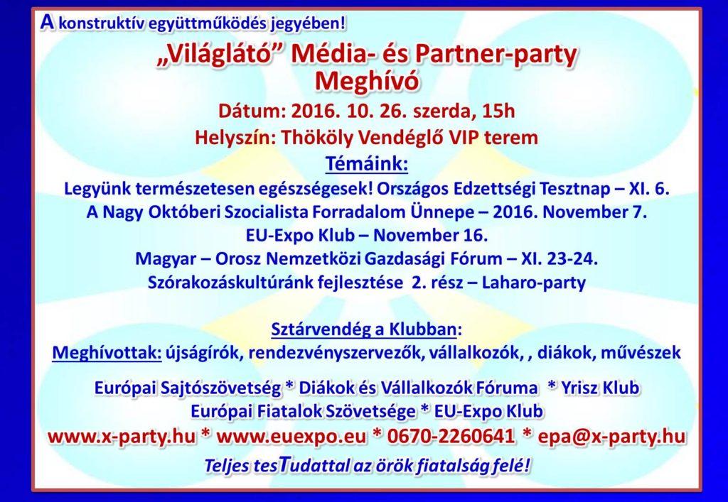 media-partner-party-2016-10-26
