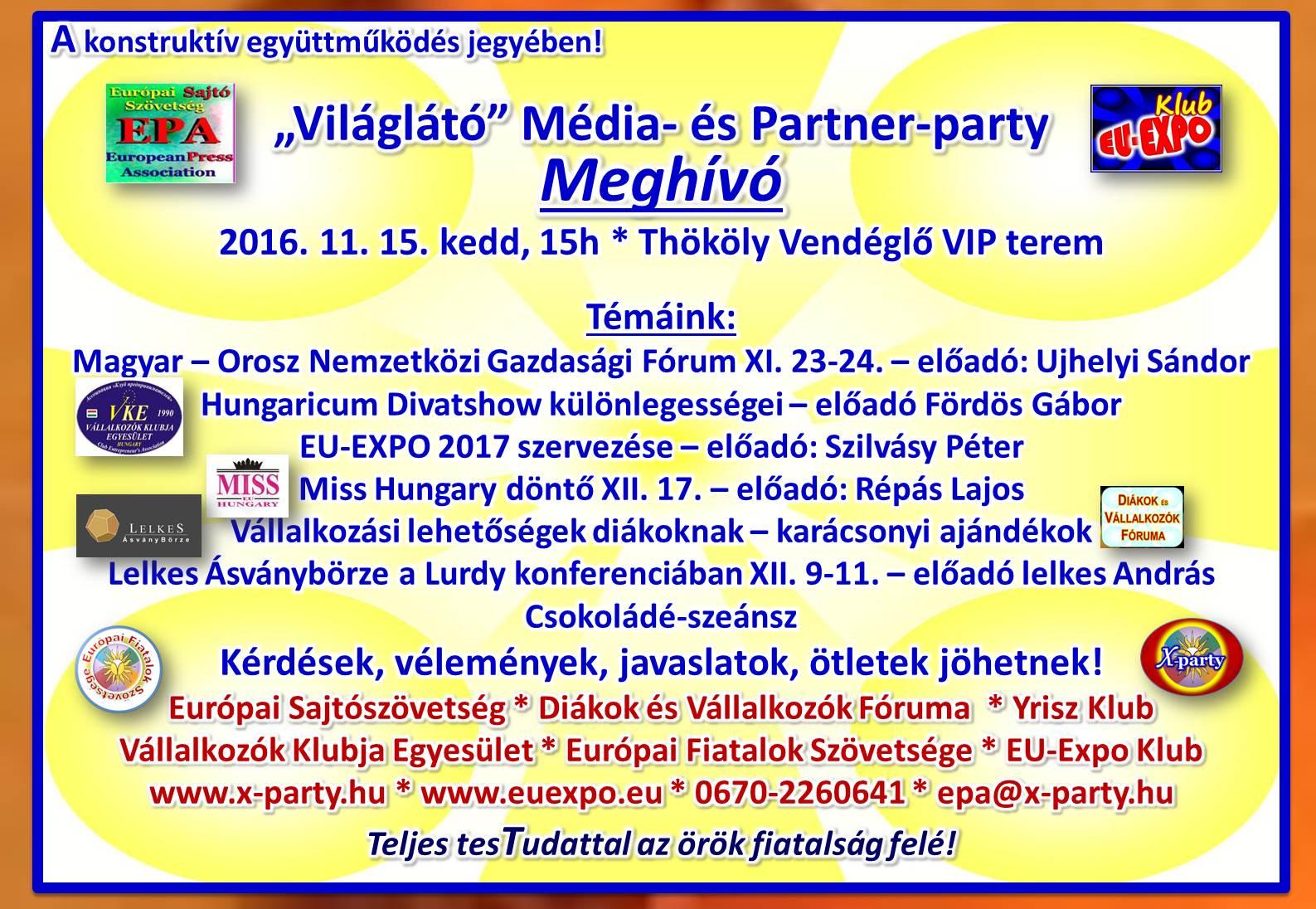 pmp-2016-11-15