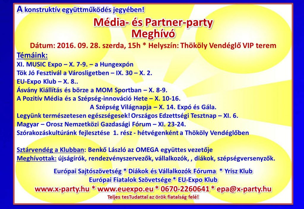 media-partner-party-2016-09-28